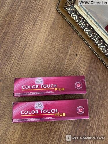 Краситель Wella Color Touch