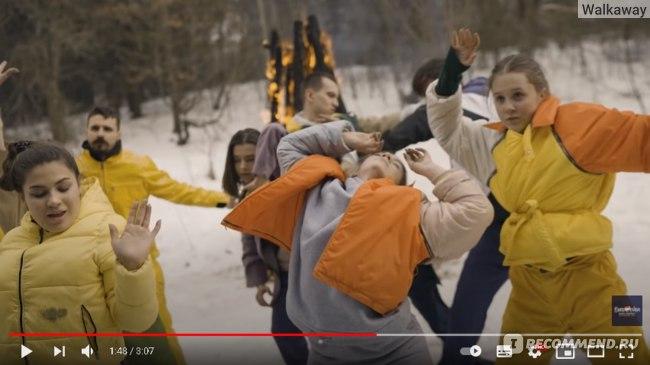 Go_A - SHUM - Ukraine