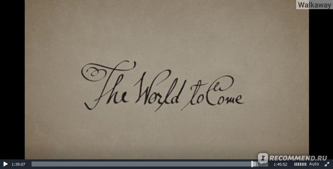 Мир грядущий / The World to Come (2020, фильм) фото