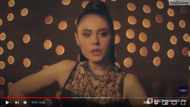 Efendi - Mata Hari - Azerbaijan