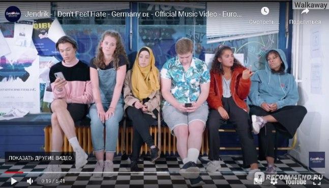 Jendrik - I don't feel hate - Germany