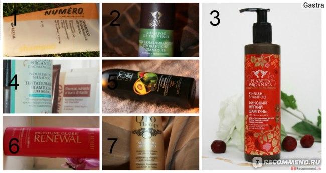 Шампунь Love 2 mix organic для повреждённых волос С эффектом ламинирования манго + авокадо фото