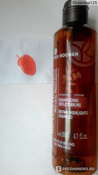 Шампунь Ив Роше / Yves Rocher на основе цинхоны для Блеска Каштановых Волос фото