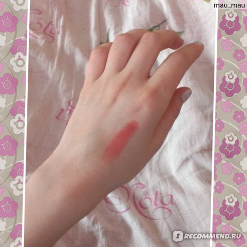 Губная помада Lumene Raspberry Miracle фото