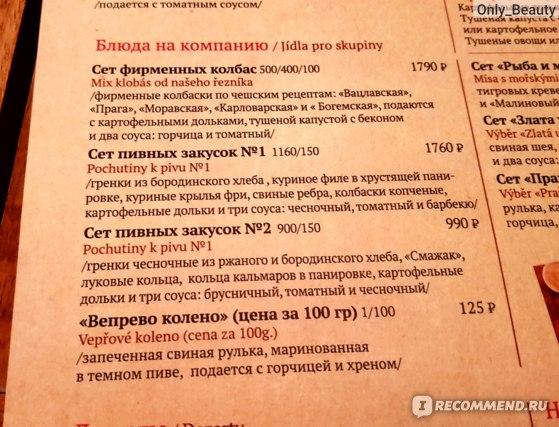Дружкова кружка, Нижний Новгород фото