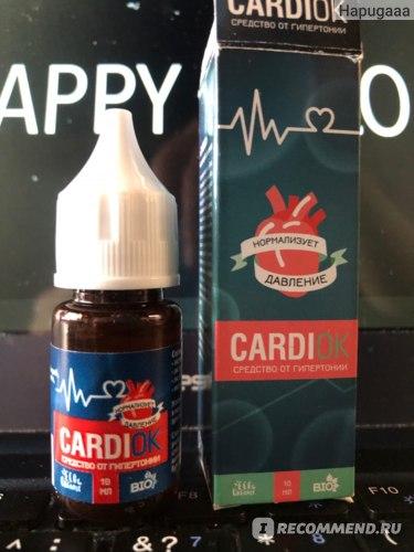 Лекарственный препарат КардиОК Средство от гипертонии CardiOK фото