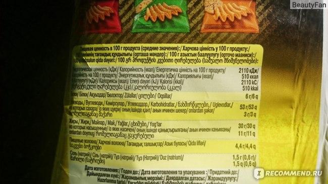 """Чипсы картофельные Lays MAXX Супер рифленые """"Куриные крылышки барбекю"""" фото"""