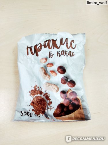 Арахис в какао Кондитер Профи  фото