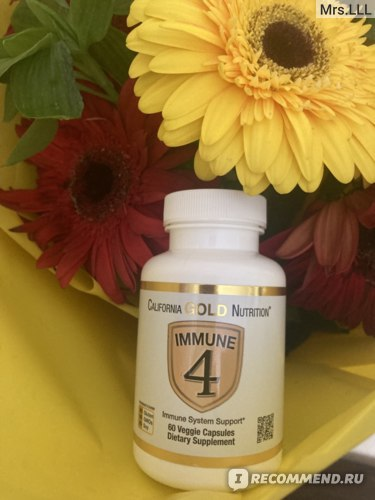 БАД California Gold Nutrition immune 4 средство для укрепления иммунитета отзыв