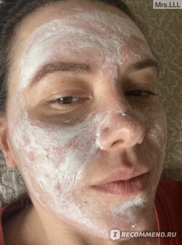 Маска для лица Kedma Diamond age defying Triple Action Collagen Mask