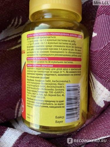Витамины для детей Bayer Вита-Супрадин Ведмежуйки отзывы