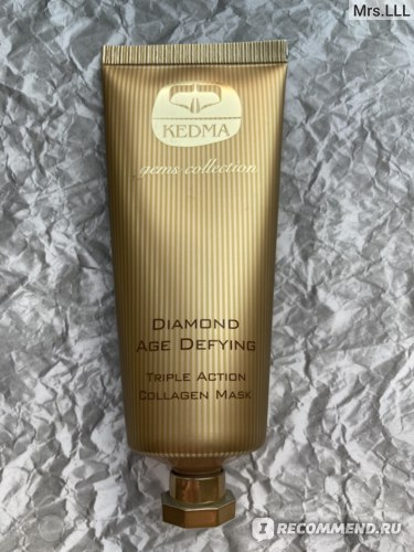 Маска для лица Kedma Diamond age defying Triple Action Collagen Mask отзыв
