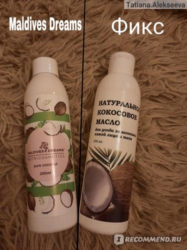 Масло кокосовое Maldives Dreams для волос и тела, 200мл фото