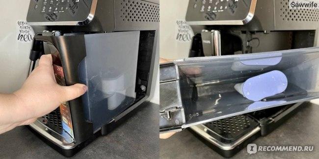 В кофемашине стоит фильтр для воды AquaClean