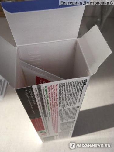 Зубная паста SPLAT Ликвум-гель фото