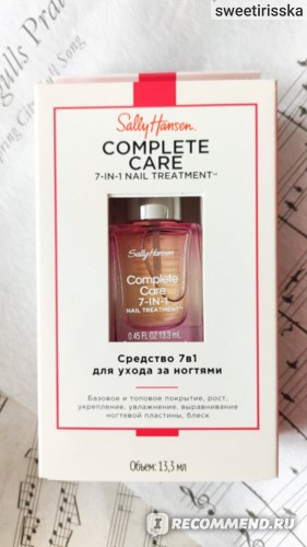 Лак для ногтей Sally Hansen Complete Care 7-in-1  фото
