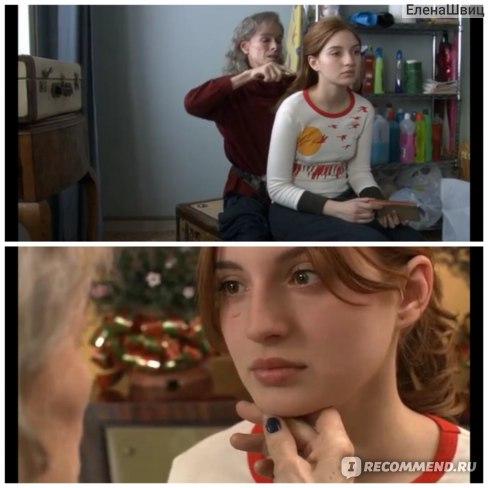 Мелисса: Интимный дневник (2005, фильм)