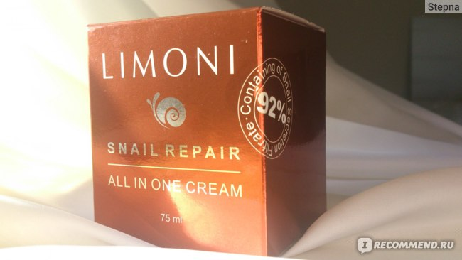 Крем для лица Limoni SNAIL REPAIR ALL IN ONE CREAM  фото
