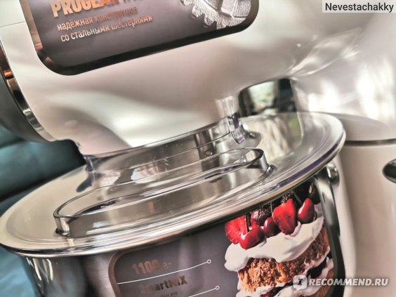 Кухонная машина Polaris PKM 1101 фото