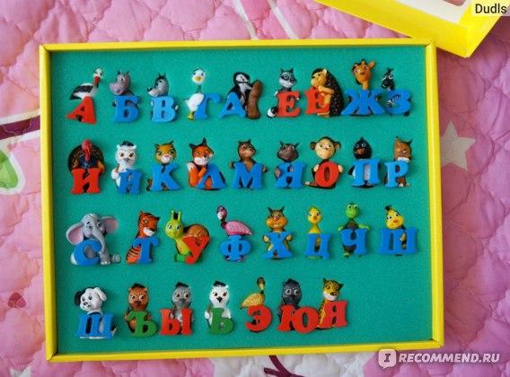 Букварята 3D-азбука на магнитах жёлтая коробка подарочный набор фото