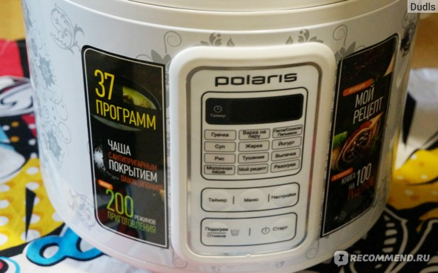 Мультиварка Polaris  PMC 0508D Floris фото