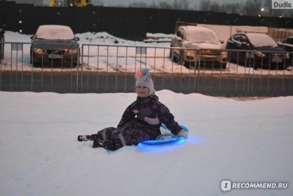 ледянка с подсветкой