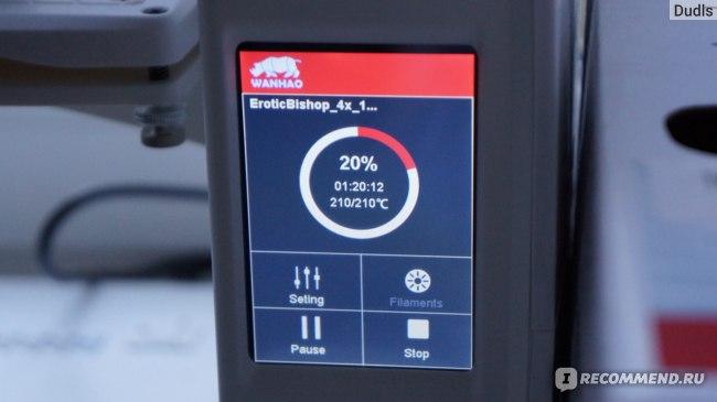 3D принтер ванхао дупликатор 10