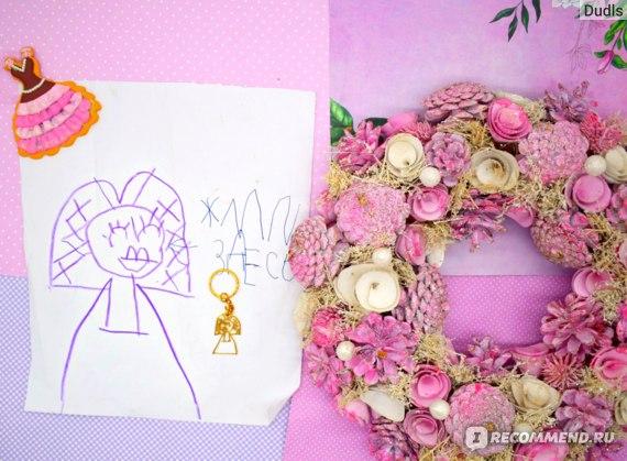 Брелок для ключей Aliexpress по  рисунку ребенка Auxauxme children's drawing keychain, customized stainless steel name keychain for children's creativity, Christmas gift for children фото