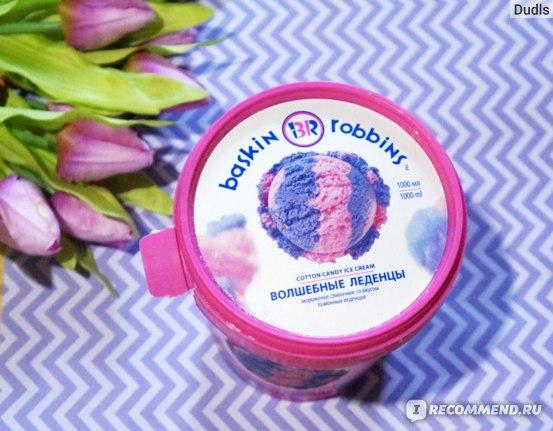 Мороженое Baskin Robbins Волшебные леденцы фото