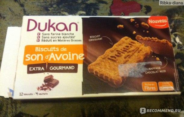 Какой шоколад можно есть сидя на диете