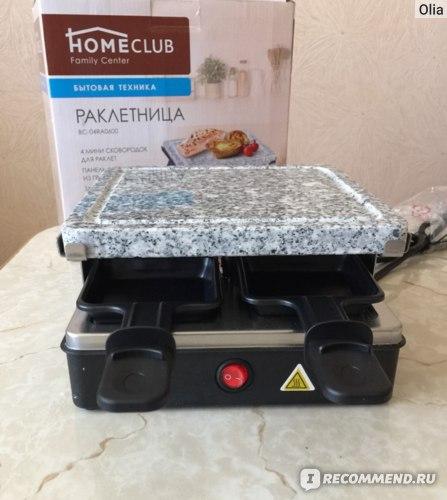Раклетница HOMECLUB BC-04RA0600