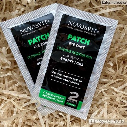 Гелевые подушечки NOVOSVIT для области вокруг глаз с экстрактом зеленого чая против темных кругов и отеков под глазами фото