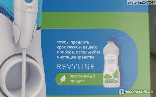 Ирригатор Revyline Стационарный RL-100 фото