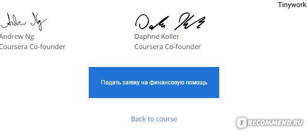 www.coursera.org фото