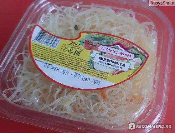 Салат Кореяна Фунчоза по-корейски  фото