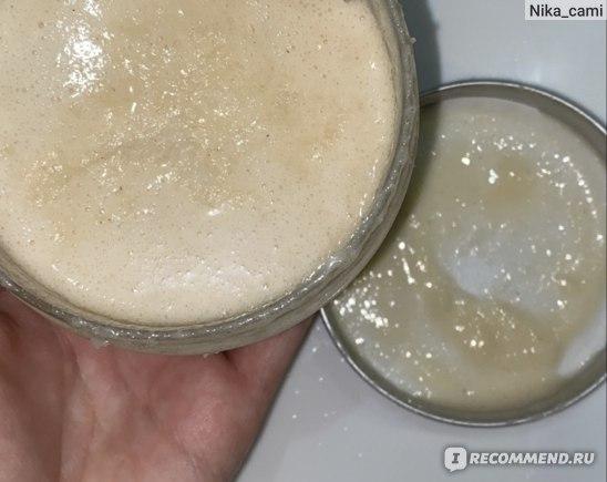 Соляной скраб-бальзам для тела The Act кокос  фото