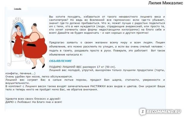 Мечты сбываются! - www.magicwish.ru фото