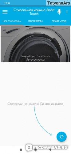 Стиральная машина Сandy CS4 1051DB1/2-07 SMART фото