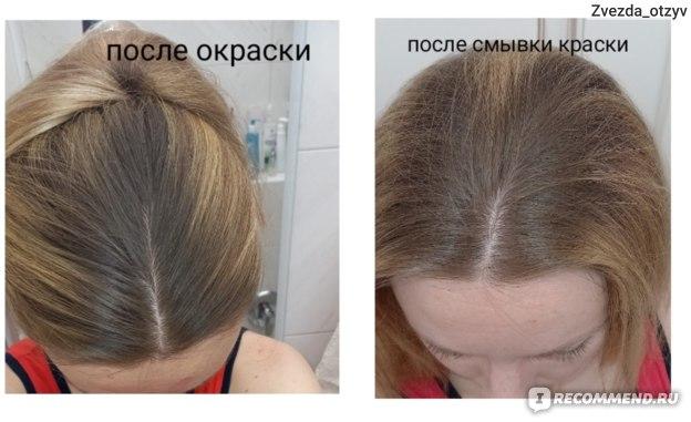 Цвет корней волос с краской более эффектный и насыщенный, темней.