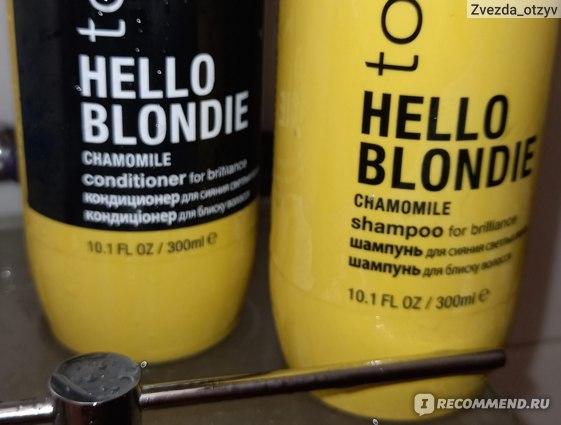 Взяла шампунь ( без сульфатный) и бальзам для блондинок. Для бережного смыва с кожи головы краски. При этом цель: минимально смыть краску с волос.