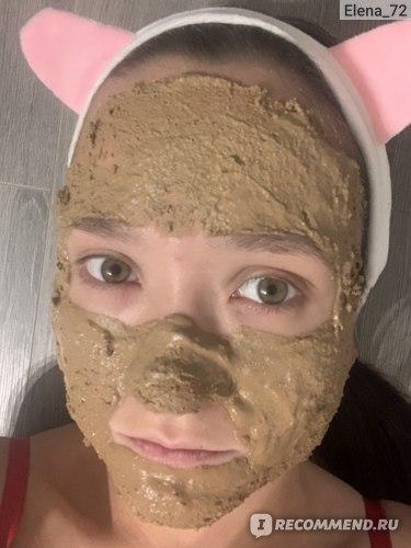 Глина косметическая МедикоМед Розовая фото