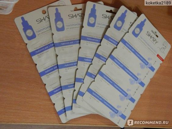 Сыворотка для лица SHARY Гиалуроновая кислота для увлажнения и лифтинга кожи фото