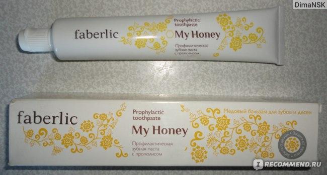 Зубная паста Faberlic Профилактическая с прополисом серии My honey фото