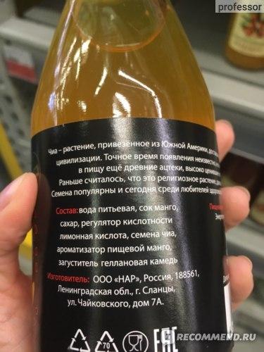 "Напиток сокосодержащий ООО ""НАР"" Манго с семенами чиа фото"