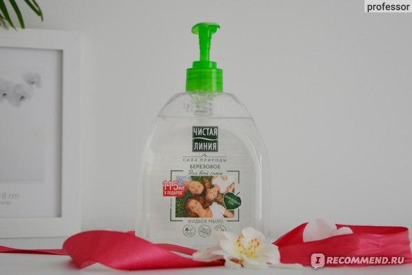 Жидкое березовое мыло