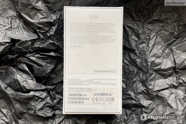 Смартфон Apple iPhone SE 32 гБ