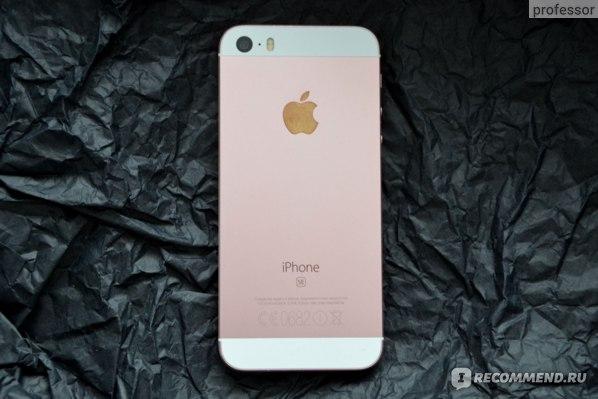 Смартфон Apple iPhone SE