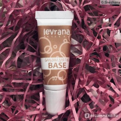 Бальзам для губ Levrana Base фото