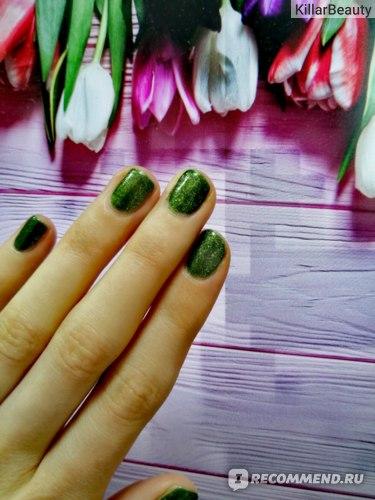 Лак для ногтей Jeanmishel Shimmer expert