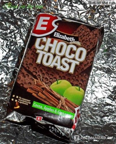 Вафли Elizabeth Choco Toast фото